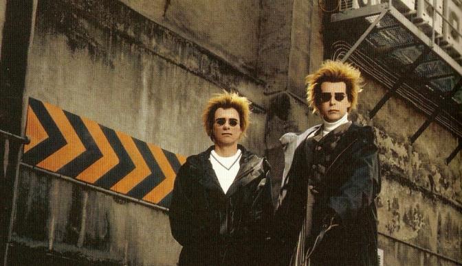 Pet Shop Boys: Nightlife/Further Listening 1996-2000